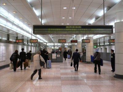 成田空港は過激派等の経緯から改札出たところでIDチェックがあります。