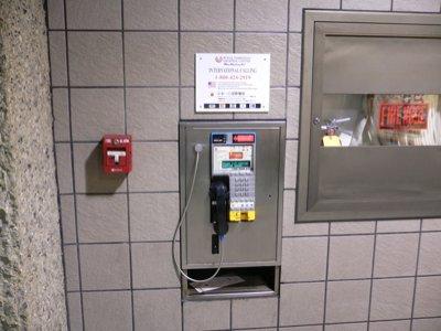 公衆電話も日本語解説付き。