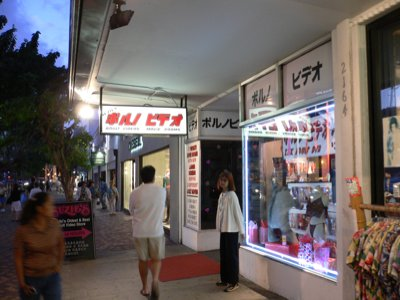 買う日本人がいるから商売として成立しているわけです。ハイ。