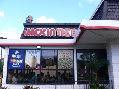 JACK IN THE BOX、CMが面白かった。