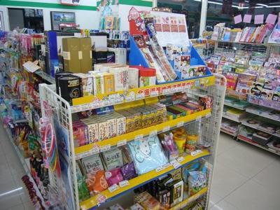 北海道の商品がたくさん!?