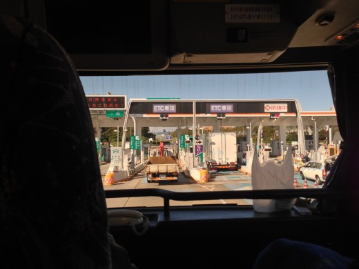 中央道高速バス!