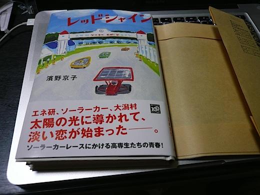 P1140422.JPG